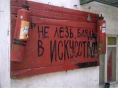 Название: 37148058_tseni-iskusstvo-v-sebe.thumbnail.jpg Просмотров: 80  Размер: 8.0 Кб